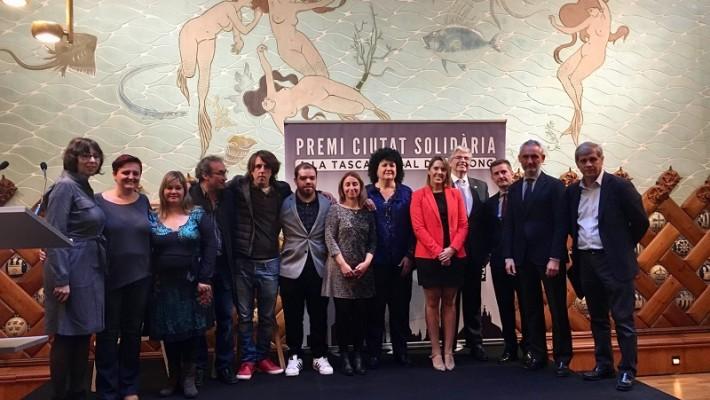 Entrega del Premi ciutat solidària 2017.